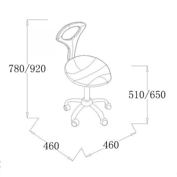 1022B9 Friseurhocker | höhenverstellbar